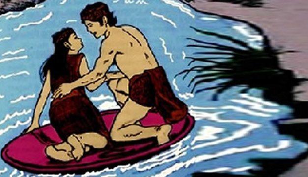 Asal Mula Danau Malawen (Kalimantan Tengah)
